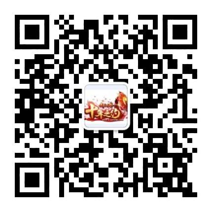 武林微信二维码.jpg