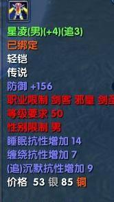 武林外传怎么玩_【电信一长空报道】50级传说装备展示-六扇门心情-《武林外传 ...