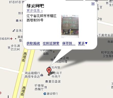天津市和平区地图