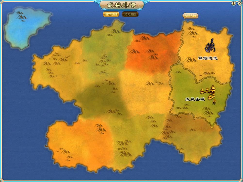 游戏地图 -《武林外传·小六巡夜》官方网站 - 首款3d