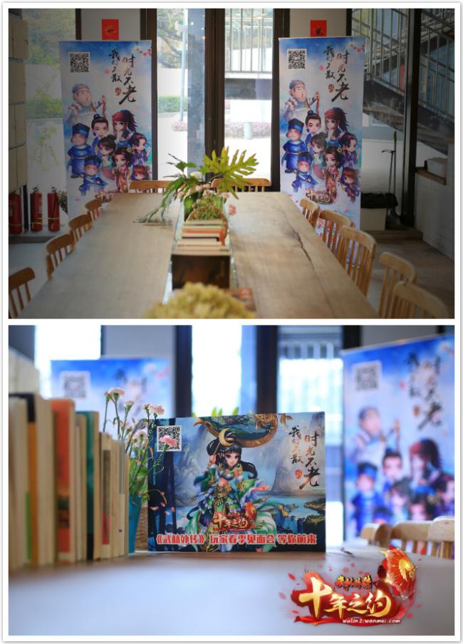 图片: 图1:相约江湖.jpg