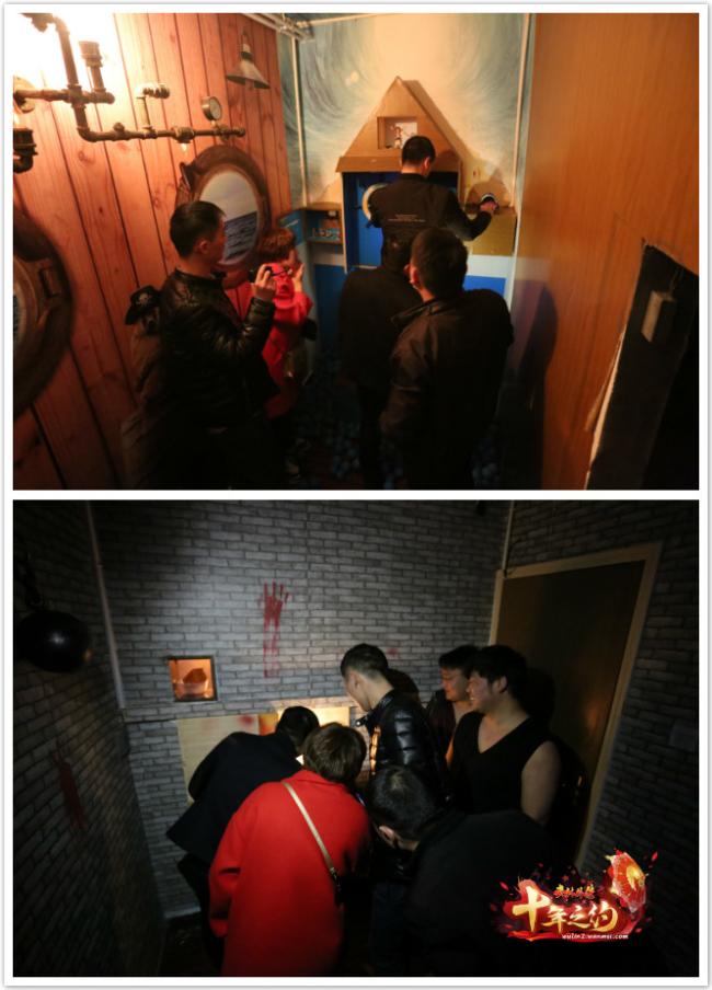 图片: 图3:玩过这次密室咱们就是铁哥们.jpg